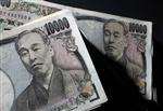 Tokyo pourrait intervenir une nouvelle fois sur le yen