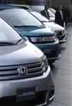 Honda se refuse à toute prévision après un mauvais 2e trimestre