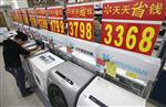 L'inflation en chine ralentit, l'immobilier reste sous contrôle