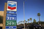 Recul surprise des prix à la consommation aux etats-unis