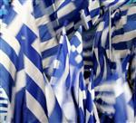 La grèce dévoile son budget, vise 5,4% de déficit en 2012