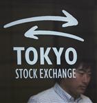 Tokyo : tokyo et osaka fusionnent pour créer la 3e bourse mondiale