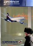Aeroflot étudierait la possibilité de commander 30 airbus a320