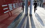 L'économie japonaise reprend doucement
