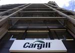La société de négoce cargill va supprimer 2.000 emplois