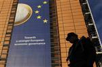 La zone euro va apporter 150 milliards d'euros de prêts au fmi
