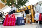 Timide consommation des ménages américains en novembre