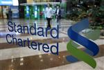 Europe : standard chartered voit un risque d'éclatement de la zone euro