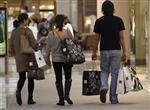 Le consommateur, moteur en panne de l'économie américaine