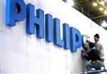 Philips avertit encore sur ses résultats, à cause de l'europe