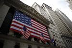 Wall street : wall street ouvre en hausse après les résultats bancaires