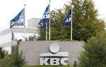 Kbc cède l'assureur polonais warta à talanx pour e770