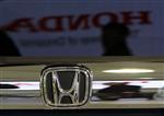 Honda prévoit une chute de ses profits annuels