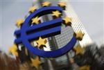 Le chômage dans la zone euro au plus haut de l'ère euro à 10,4%