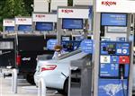 Le bénéfice d'exxon mobil en hausse de 2% au 4e trimestre
