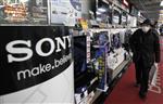 Sony déçoit avec une perte trimestrielle plus forte qu'attendue