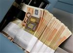 Déficit commercial français record en 2011, selon le figaro
