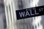Wall street : wall street ouvre en hausse, en réaction à l'accord en grèce