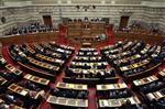 La loi d'austérité adoptée par le parlement grec