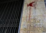 Un accord sur la dette grecque avec le privé annoncé mercredi