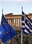 Europe : l'ue étudie un report du 2e plan d'aide à la grèce
