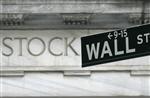 Wall street : wall street ouvre en hausse, le dow jones tutoie les 13.000 pts