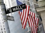 Wall street : wall street ouvre en recul, attentisme concernant l'europe
