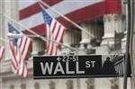 Wall street : wall street ouvre en repli, la chine et l'europe pèsent