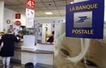 La banque postale a accru en 2011 ses prêts aux autres banques