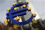 Europe : l'économie de la zone euro se dégrade en mars