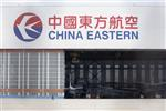 Qantas et china eastern vont lancer une compagnie low cost