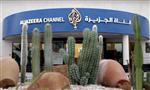 La france, laboratoire des projets d'expansion d'al djazira
