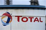 Total maintient ses plans d'investissements malgré la fuite