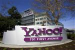 Yahoo va licencier 2.000 salariés, soit 15% de ses effectifs