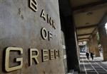 La grèce prolonge une deuxième fois l'échange de ses obligations