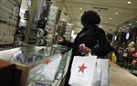 Le moral des ménages américains en légère baisse début avril