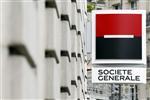 Europe : fort rebond des valeurs bancaires après l'adjudication espagnole