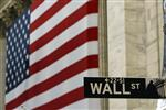 Wall street : wall street débute en hausse timide