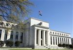 Statu quo confirmé de la fed sur les taux jusqu'à la fin 2014