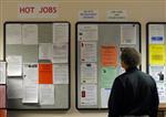 Moins d'emplois créés que prévu dans le secteur privé aux usa