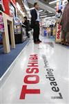 Toshiba voit un bénéfice 2012-2013 en hausse de 45%