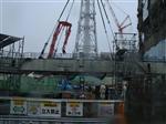 L'etat japonais reprend l'exploitant de la centrale de fukushima