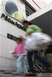Casino annonce la prise de contrôle du brésilien pao de açucar