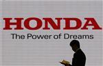 Honda se voit pousser des ailes dans l'aviation d'affaires