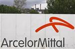 Arcelormittal suspend un projet d'expansion au brésil