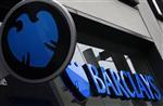 Barclays vend sa participation de 19,6% dans blackrock