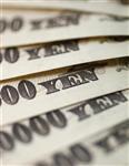 Le japon voit sa note souveraine abaissée à a+ par fitch