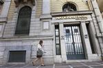 Feu vert à la recapitalisation des principales banques grecques