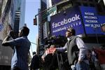 Nouvelle plainte contre facebook et ses banques
