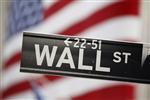 Wall street : wall street ouvre en baisse, l'europe reste en ligne de mire